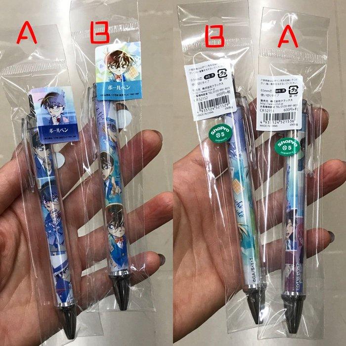 現貨 日本 限定 正版 名偵探 柯南0.5m 黑色 原子筆