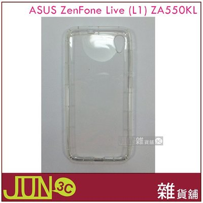 ⓄJUN-雜貨舖Ⓞ ASUS ZenFone Live (L1) ZA550KL 皮套 空壓殼 TPU 手機殼 軟殼