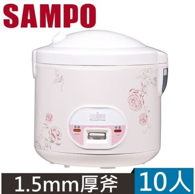 SAMPO 聲寶 機械式電子鍋10人份 KS-AF10【櫥窗展示未使用】 新北市