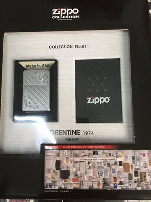 【美軍ZIPPO】原裝正品珍藏zippo防風打火機 限時促銷買一送一打火機 如實圖⋯共30餘款