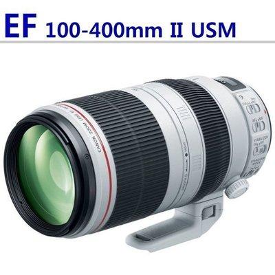 【中壢NOVA-水世界】Canon EF 100-400mm f4.5-5.6L IS II USM 平輸 大白 II 桃園市