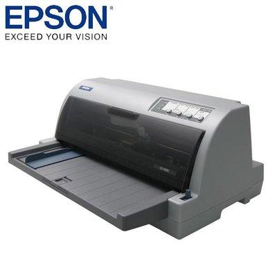 【防蚊小屋】 EPSON LQ-690C點陣式印表機