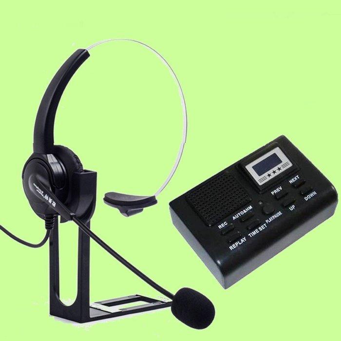 5Cgo【權宇】歐美特D100手掌型免電腦全自動電話錄音盒送8G卡可錄500多小時 + Q501單耳式抗噪專業耳機含立座