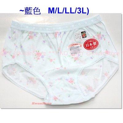 [限時特價]日本製 100%純棉內褲 女內褲 中腰 蕾絲 內褲 (淡藍色 M/L/LL/3L)