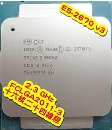 熊專業☆ E5-2670 v3 QS