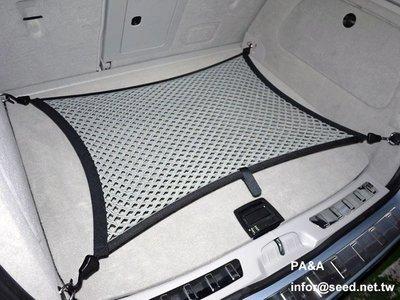 PA&A cargo net / trunk net SPORT+ 運動進階版 後行李廂固定網 置物網 NISSAN