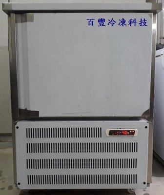 (-40小型急速冷凍櫃)-專營食品餐飲業急速冷凍冰箱