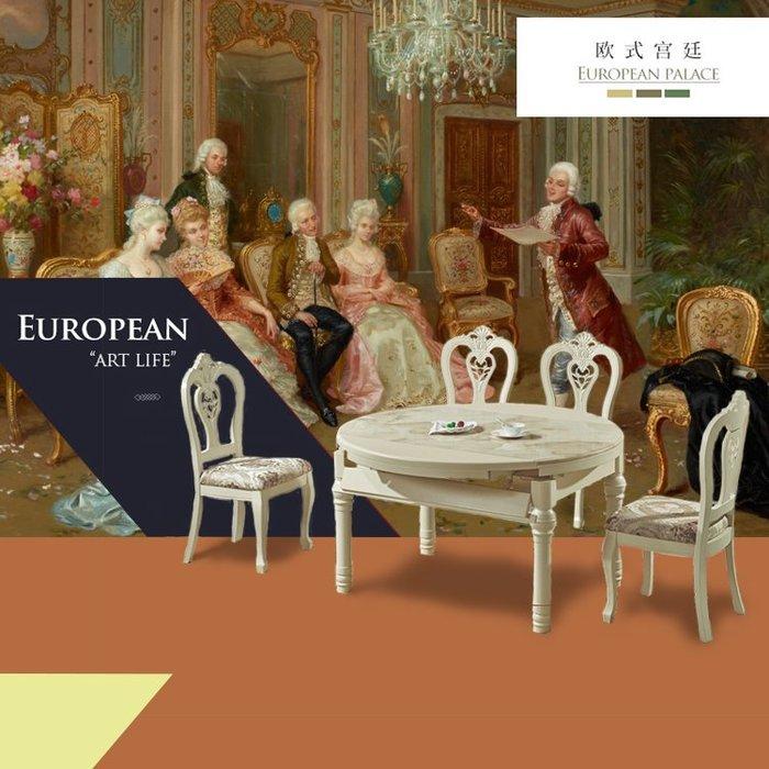 【大熊傢俱】LB06  靠背椅  餐桌  長桌 餐椅 書椅 椅子   餐桌椅組 歐式餐台桌子 實木餐