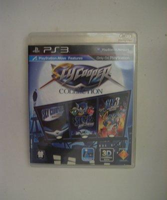 PS3 怪盜史庫柏合輯 英文版 SLY COOPER