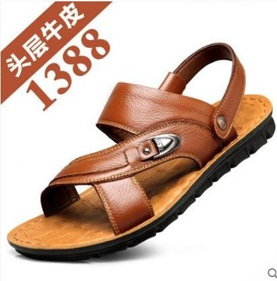X-男士真皮大碼防滑涼拖鞋男涼鞋2018夏季新款厚底潮流牛皮沙灘鞋男【1388】