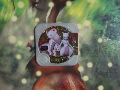 寶可夢Pokemon tretta~BS01彈究極金卡:超級超夢y