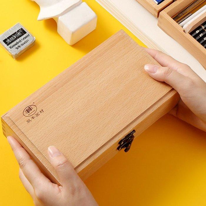 收納世家 文具收納【買1送3】木頭文具盒木質鉛筆盒鋼筆盒多功能創意文具用品手帳筆盒木制復古收納盒網紅抖音同款文具盒