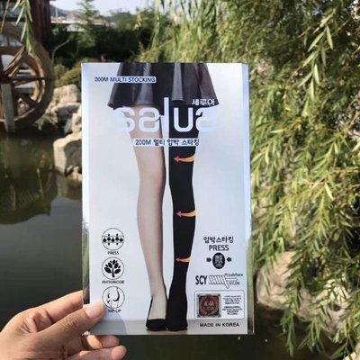 韓國salua科學壓力塑腿褲襪