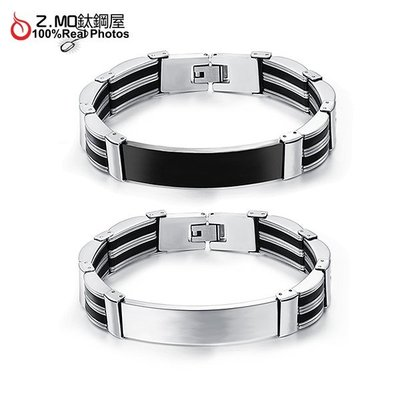316L優質白鋼精緻手環 時尚雙色設計 不生鏽手環 男生基本配件 單件價【CKS936】Z.MO鈦鋼屋