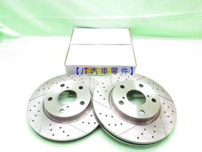 【JT汽材】日產 TIIDA 06-12 前輪 煞車盤 劃線鑽孔碟盤 通風碟盤 YDL 全新品