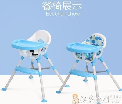 寶貝餐桌椅 桌椅嬰兒兒童餐椅多功能寶寶餐椅餐桌椅便攜式吃飯用學坐椅子DF