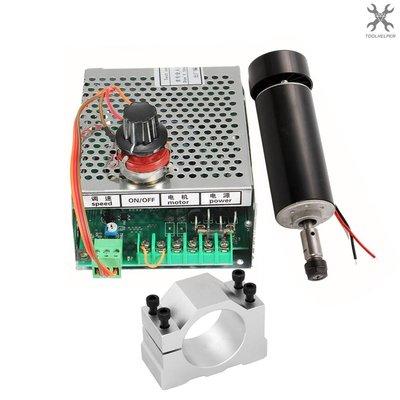 500W直徑52mm高速風冷主軸電機PCB雕刻機主軸ER11配專用電源  #第七星球#UYHYUG45465