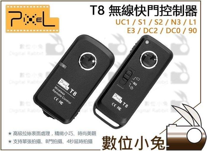 數位小兔【PIXEL 品色 T8 90 無線快門遙控器】RW221 Fujifilm X-PRO2 X-T20 X-T2