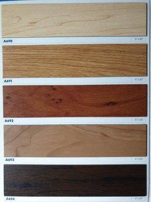 美的磚家~FLOOR WORKS福樂A計劃枕木紋塑膠地磚塑膠地板~質感佳15cmx90cmx2.0m/m,600元/坪.
