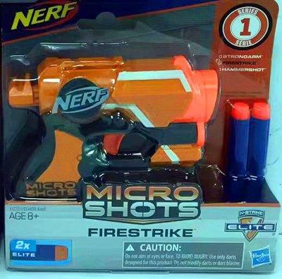 NERF 槍 Micro Shots Firestrike