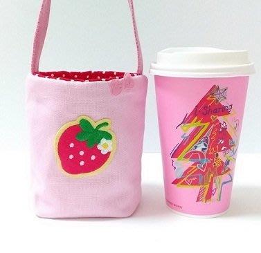 甜心草莓雙面咖啡飲料提袋 手搖杯提袋全家7-11咖啡杯袋單肩包側背鑽懶人鞋gucci環保飲料提袋 生日送禮 畢業禮物