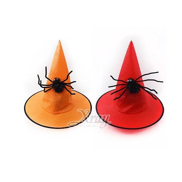 節慶王【W397967】立體蜘蛛尖頂帽-2色選1,萬聖節/派對用品/巫師/cosplay/巫婆帽/聖誕節/表演/情趣