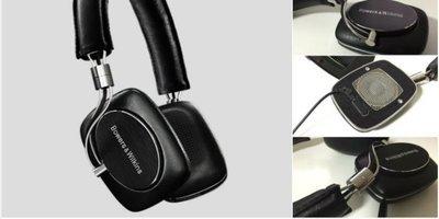 【富豪音響】B&W P5 S2 iOS系統 噪音隔離耳機,可試聽