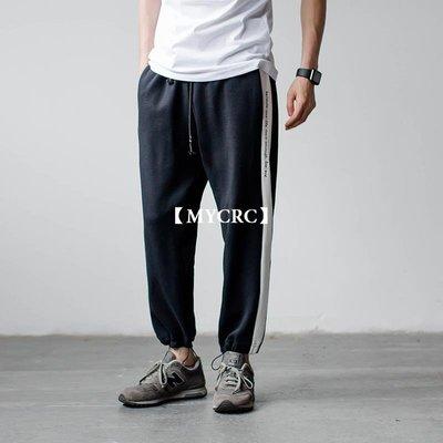 【MYCRC】含運 幾立純棉針織休閑運動褲寬松褲子松緊抽繩束腳褲