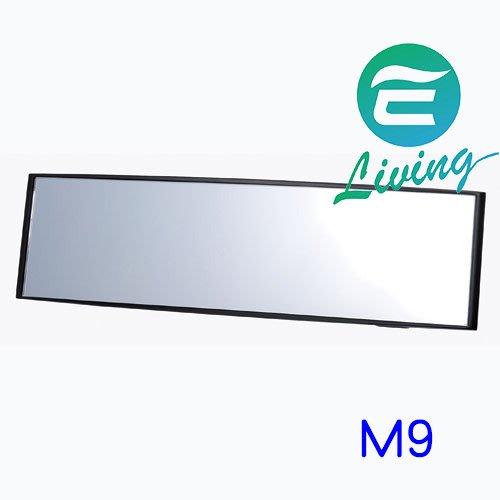 【易油網】CARMATE 3000R緩曲面室內鏡270mm M9