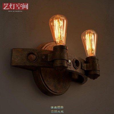 「源燈飾」loft美式鄉村復古工業陽台床頭鐵藝圓月彎刀壁燈Y.P.1312