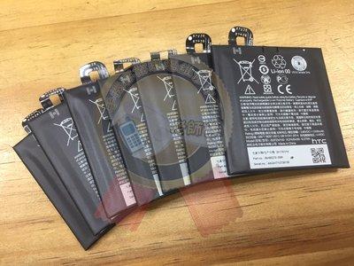新竹 老師傅 專業維修 HTC U PLAY U-2u 電池 無法充電 蓄電不良 電力亂跳 關機 膨脹