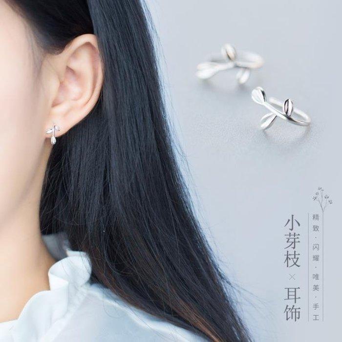YEAHSHOP 925銀葉子耳釘女時尚小清新甜Y185