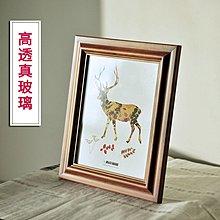 相框超寬純實木相框深咖色新古典風格相架創意橫豎擺臺掛墻A4大12寸