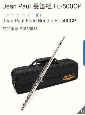 JEAN  PAUL長笛組