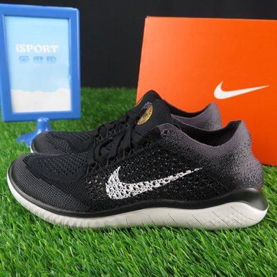 小編激推!【iSport愛運動】NIKE FREE RN FLYKNIT 2018多功能訓練鞋 942839005女款