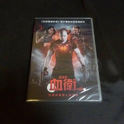全新歐美影片《血衛》DVD 馮迪索 艾...