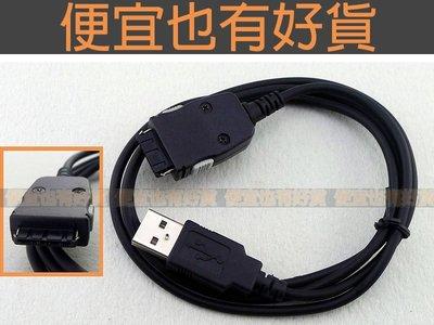 iriver samsung T10 P2 P3 Q1 Q2 S5 S3 U10 USB 三星副廠傳輸線