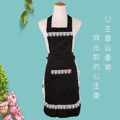 圍裙甜心~韓版黑色蕾絲公主圍裙【現貨】
