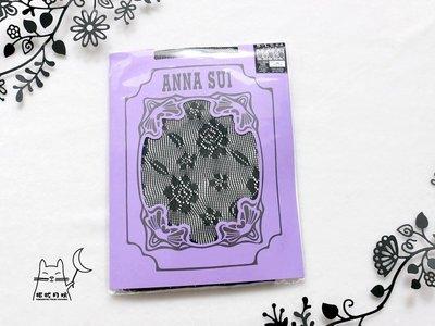 【拓拔月坊】ANNA SUI 褲襪 玫瑰花朵編織 細網襪 日本製~現貨!