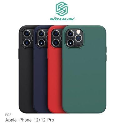 強尼拍賣~NILLKIN Apple iPhone 12/12 Pro (6.1吋) 感系列液態矽膠殼