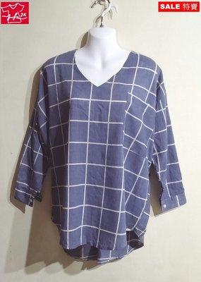 韓版 格紋 長袖 棉麻 上衣 襯衫式 休閒舒適款-女款-藍-F【JK嚴選】LV 鬼怪