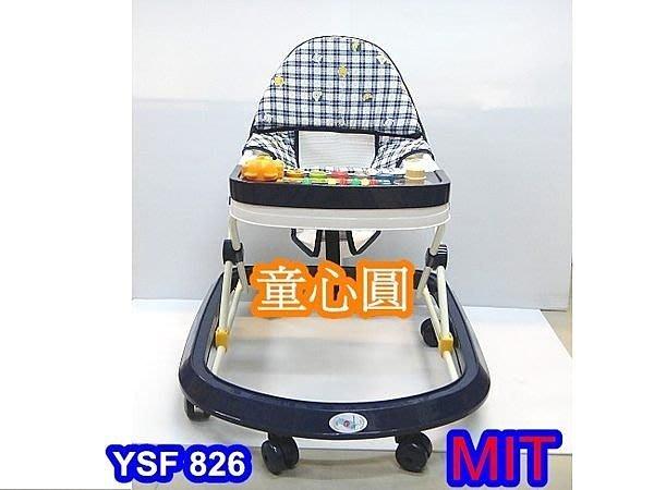 音樂撥珠遊戲盤學步車.螃蟹車.助步車-YSF826 台灣製造精品◎童心玩具1館◎