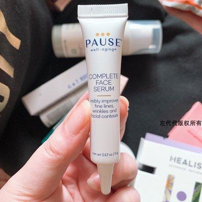 HAVERICE beauty英購現貨 pause well-aging 緊致抗皺膠原蛋白精華 5g