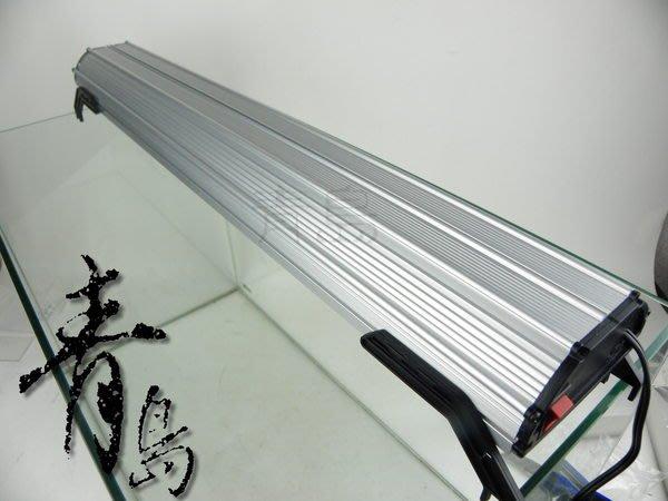 。。。青島水族。。。2SL-1936 店長嚴選---異形鋁合金燈具(含燈管.腳架)==PL單燈1.9尺36W