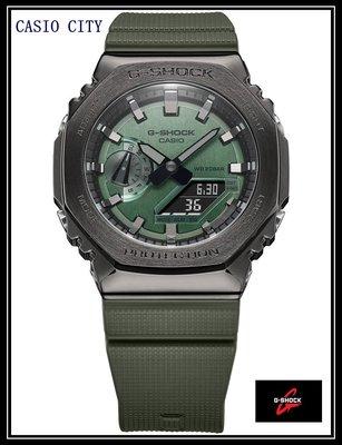 CASIO CITY~ 史上最纖薄GA-2100系列~最新八角形不鏽鋼錶圈~農家版橡樹~GM-2100B-3A(綠色)