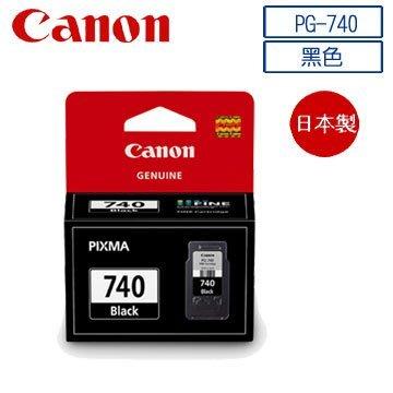 ☆天辰3C☆中和 CANON 佳能 740 黑色 PG-740 原廠墨水匣 適用 MG4270 MG3570 MX527