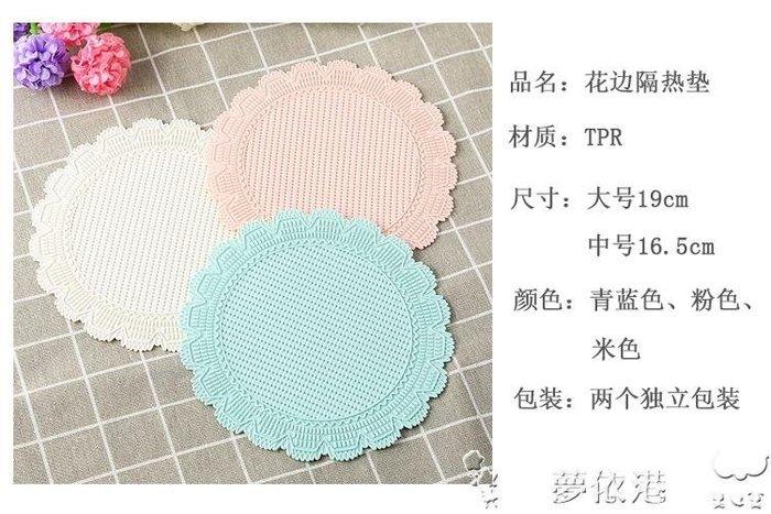 6片裝碗墊子鍋墊圓形隔熱墊盤墊廚房餐桌墊防燙耐熱家用餐墊防水LX
