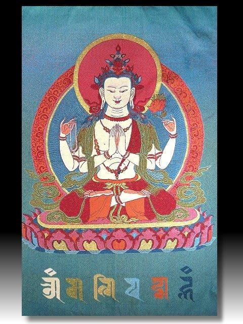 【 金王記拍寶網 】S1397 中國西藏藏密佛像刺繡唐卡 觀音刺繡 (大張) 一張 完美罕見~