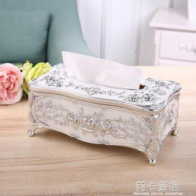 面紙盒歐式客廳創意抽紙盒奢華家用紙抽盒...