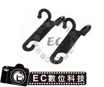 【EC數位】car holder Headrest Luggage 車用吊鉤 後還吊勾 車用勾爪 置物勾